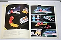 Toy Catalogs: 1984 Playskool Catalog