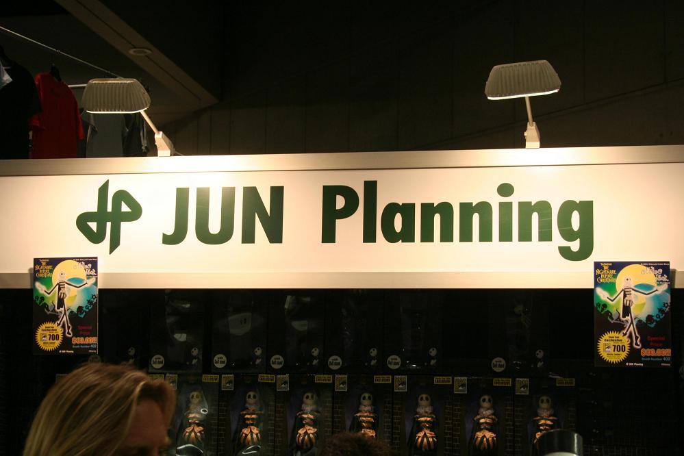 junplanning