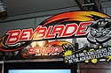 Toy Fair 2012 Coverage - Hasbro - Beyblade
