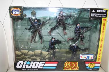 Cobra Night Watch - Toys R Us Exclusive