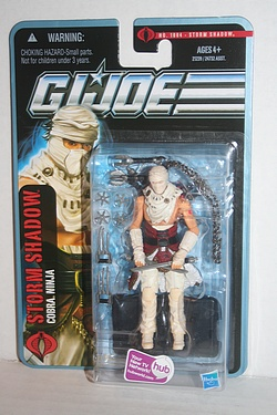 G.I. Joe: Pursuit of Cobra - Desert Battle Storm Shadow