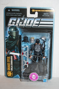 G.I. Joe - Pursuit of Cobra - Snake Eyes Temple Guardian