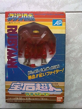 eBay Watch - Rock Lords Bandai Flamestone / Rubyman