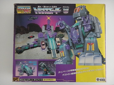 eBay Watch - Japanese Trypticon Box