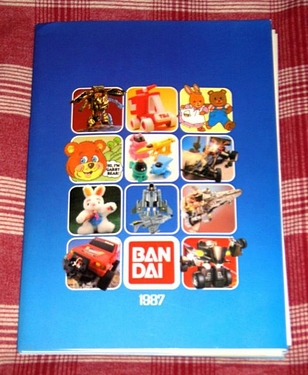 eBay Watch - 1987 Bandai Dealer Catalog