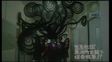 Uzumaki - hair!