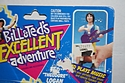 Bill & Ted's Excellent Adventure: Ted
