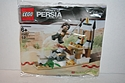 Brickmaster Set 20017 - Prince of Persia: Dagger Trap
