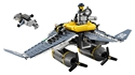Lego - Ninjago Movie (2017): (70609) Manta Ray Bomber