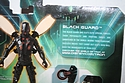 Tron Legacy: Deluxe Black Guard