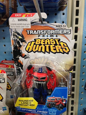 Transformers Prime - Beast Hunters (2013) - Optimus Prime