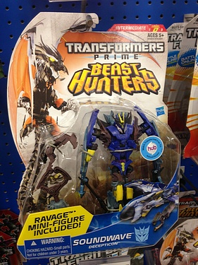 Transformers Prime - Beast Hunters (2013) - Soundwave