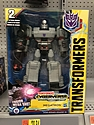 Transformers Cyberverse Power of the Spark - Ultimate - Megatron
