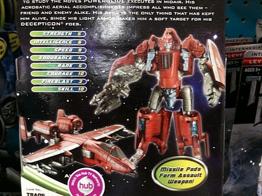 Transformers Dark of the Moon (2011) - Powerglide