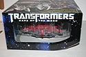 Transformers Dark of the Moon (2011) - Sentinel Prime