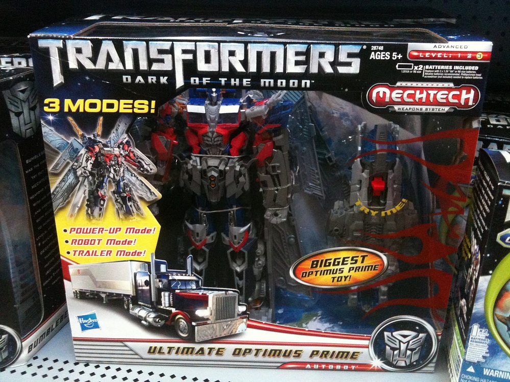 solar system transformers 3 dark of the moon -#main