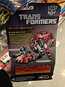 Transformers: Generations - Fall of Cybertron (2013) - Sideswipe